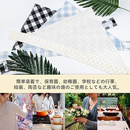 OTAKUMARKET(オタクマーケット) 三角巾 チェック柄 マジックテープ付きの商品画像5