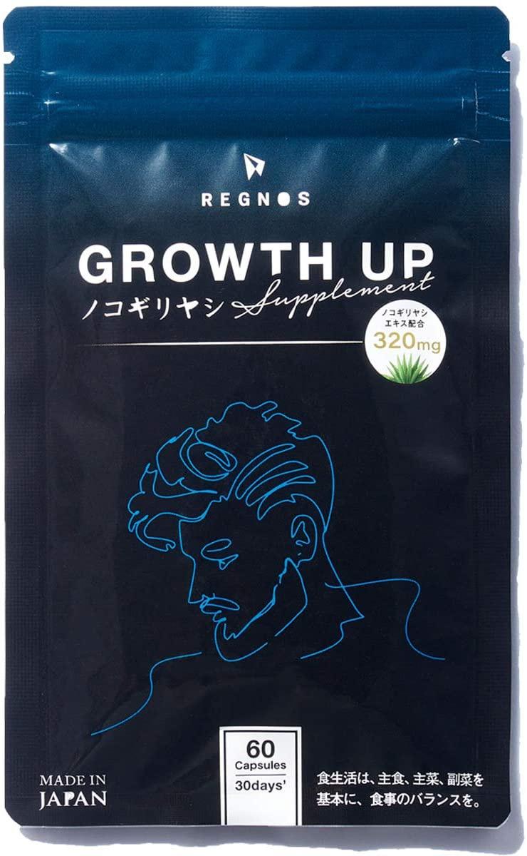 REGNOS(レグノス) GROWTH UP
