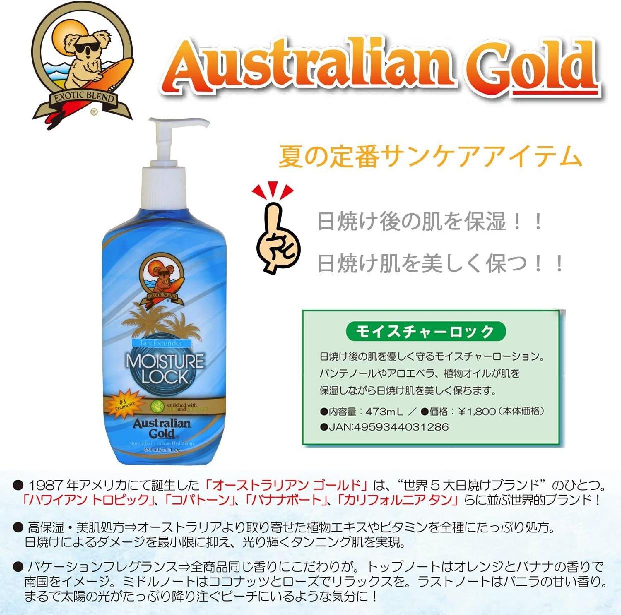 Australian Gold(オーストラリアンゴールド) モイスチャーロックの商品画像2