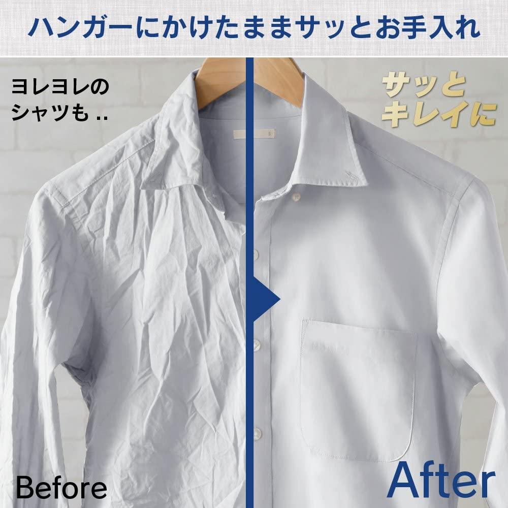 IRIS OHYAMA(アイリスオーヤマ) 衣類用スチーマー IRS-01の商品画像4