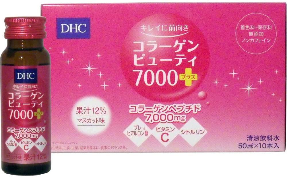 DHC(ディーエイチシー) コラーゲンビューティ7000プラスの商品画像