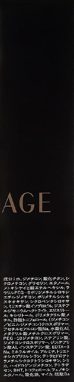 MAQuiIIAGE(マキアージュ)パーフェクトマルチベース BBの商品画像14