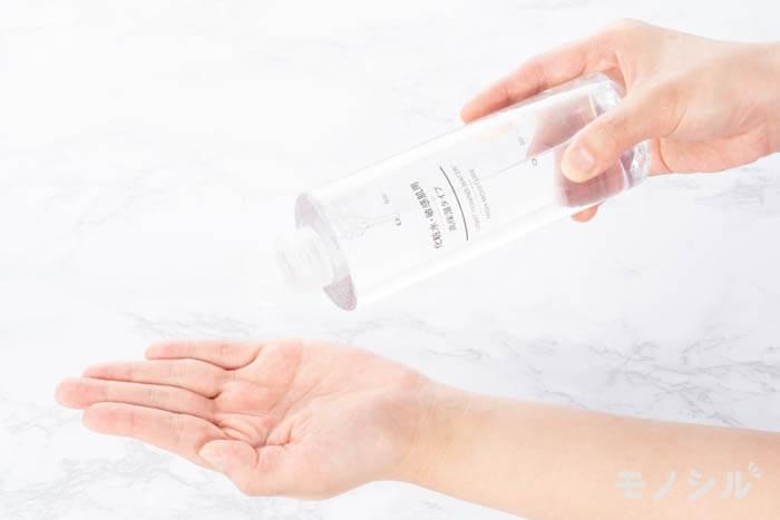 無印良品(むじるしりょうひん)化粧水 敏感肌用 高保湿タイプの商品画像9