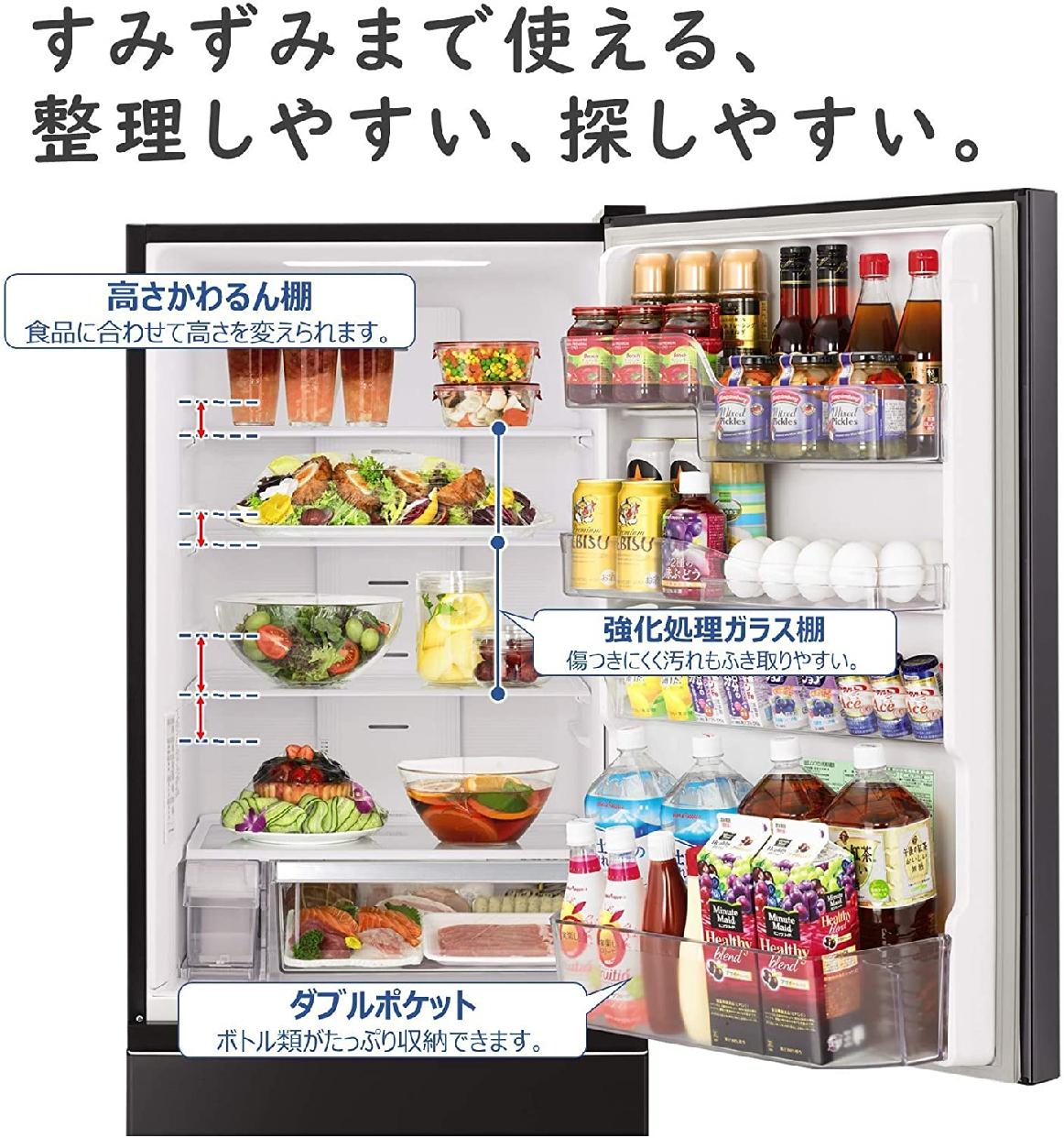 日立(ひたち)うるおいチルド 冷蔵庫 R-V38KVの商品画像5