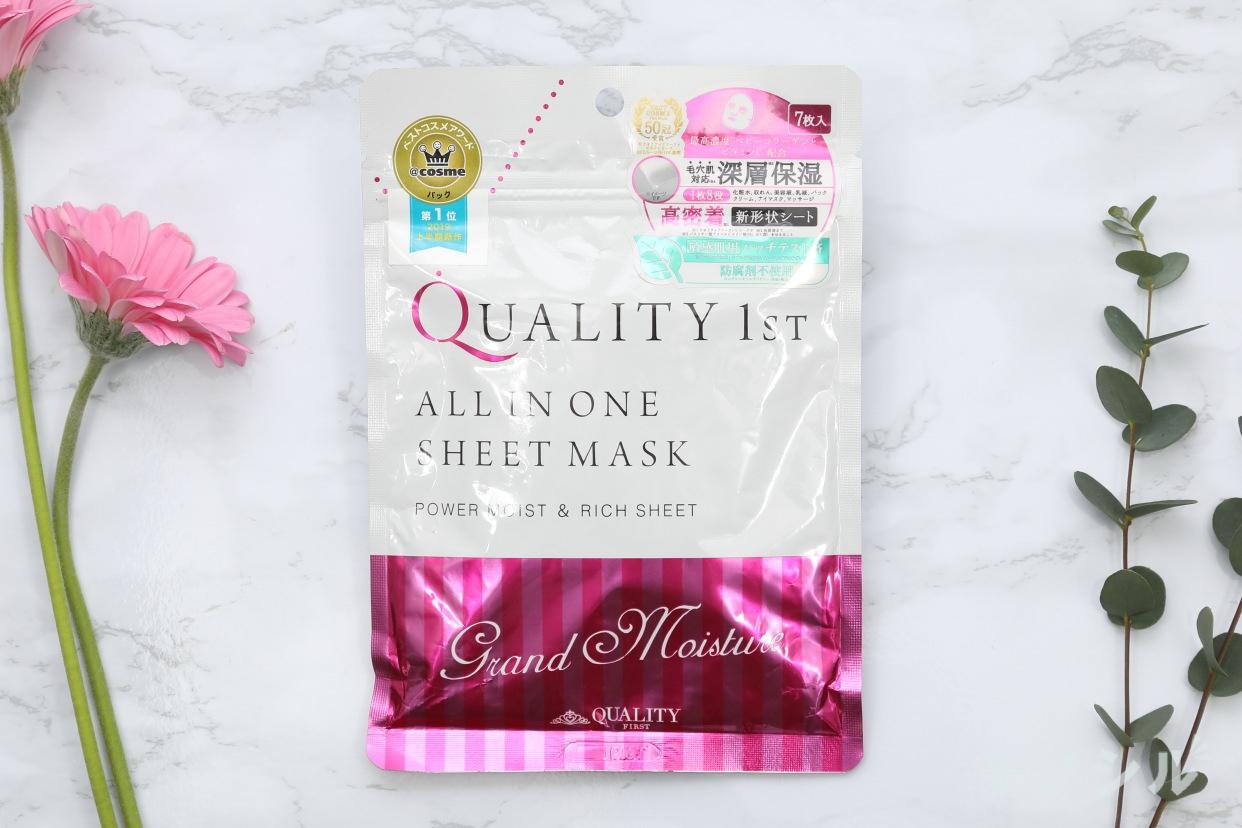Quality 1st(クオリティファースト)オールインワンシートマスク グランモイスト