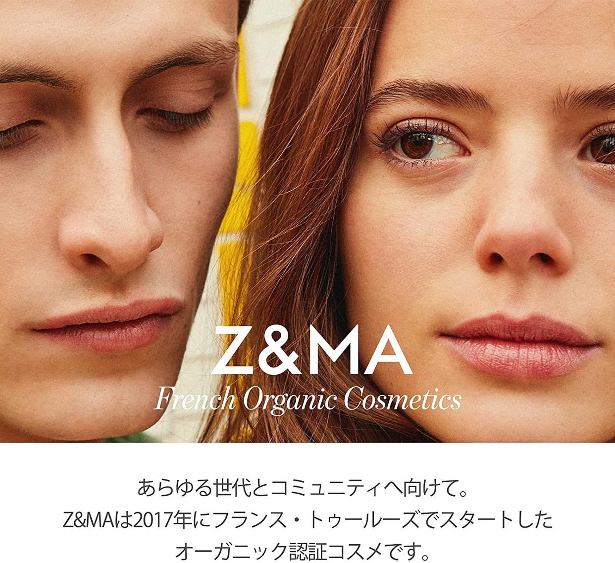 Z&MA(ゼットエマ) リフレッシュロールオン デオガールズの商品画像2