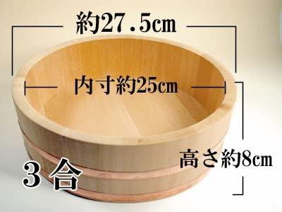 よし彦 木曽さわら飯台 (寿司桶) 3合 蓋付の商品画像2