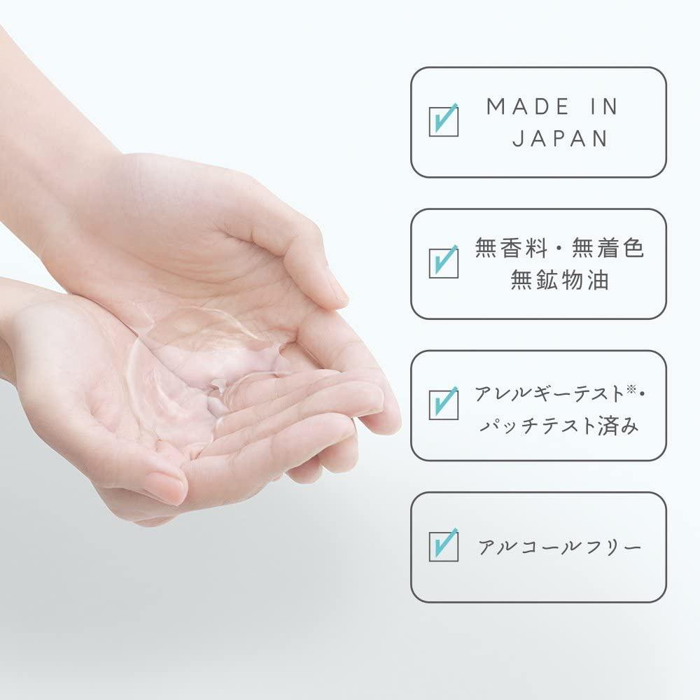 LuLuLun(ルルルン) ルルルンプレシャス クリーム (保湿タイプ)の商品画像2