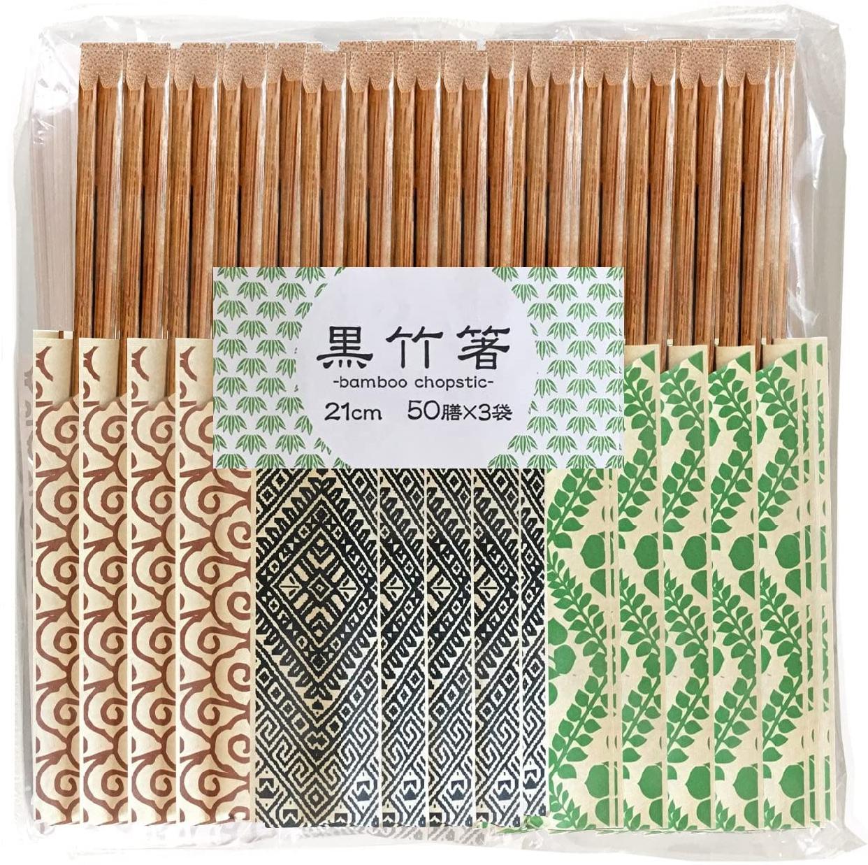 KIRKLAND(カークランド)黒竹箸 21cm 50膳×3パック 536431の商品画像