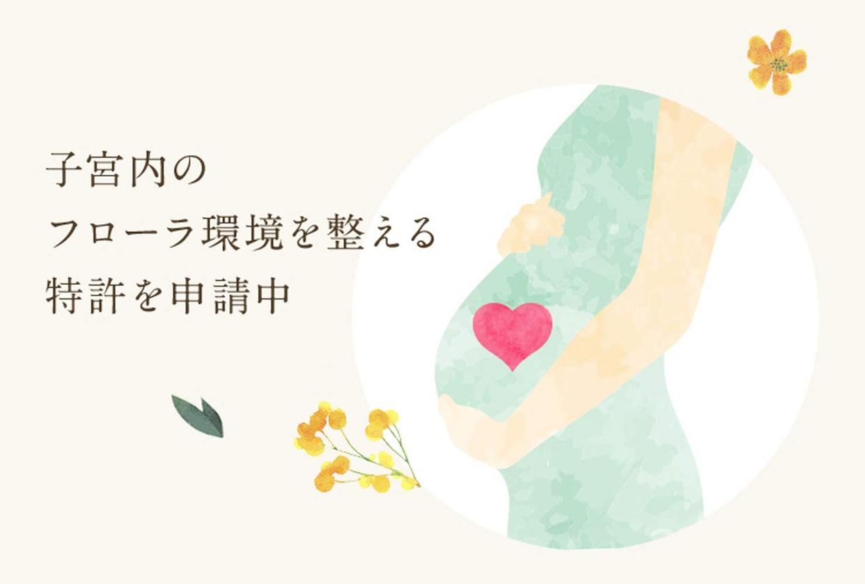 Varinos(バリノス) 子宮内フローラのためのラクトフェリンの商品画像4