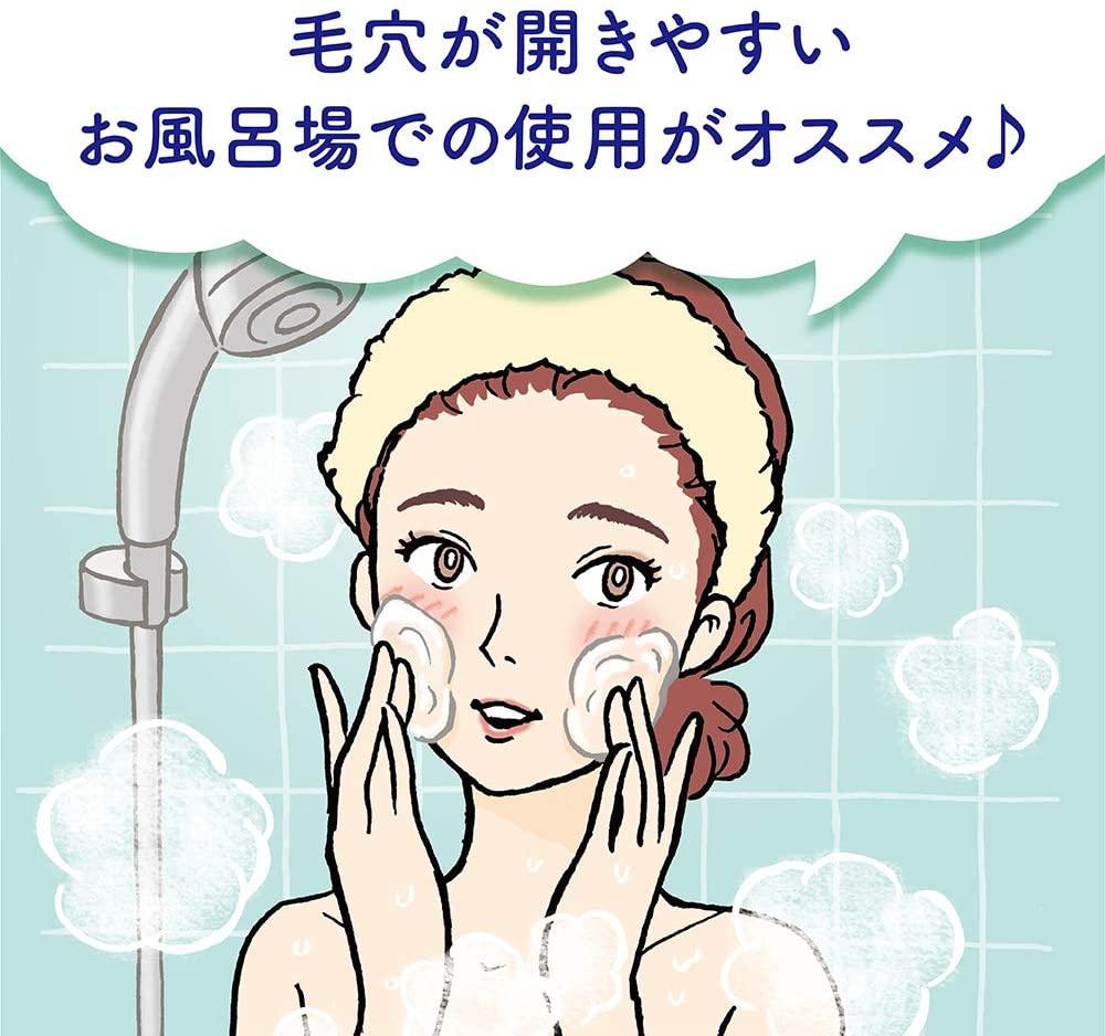 Bioré(ビオレ)洗顔ジェル なめらかの商品画像6