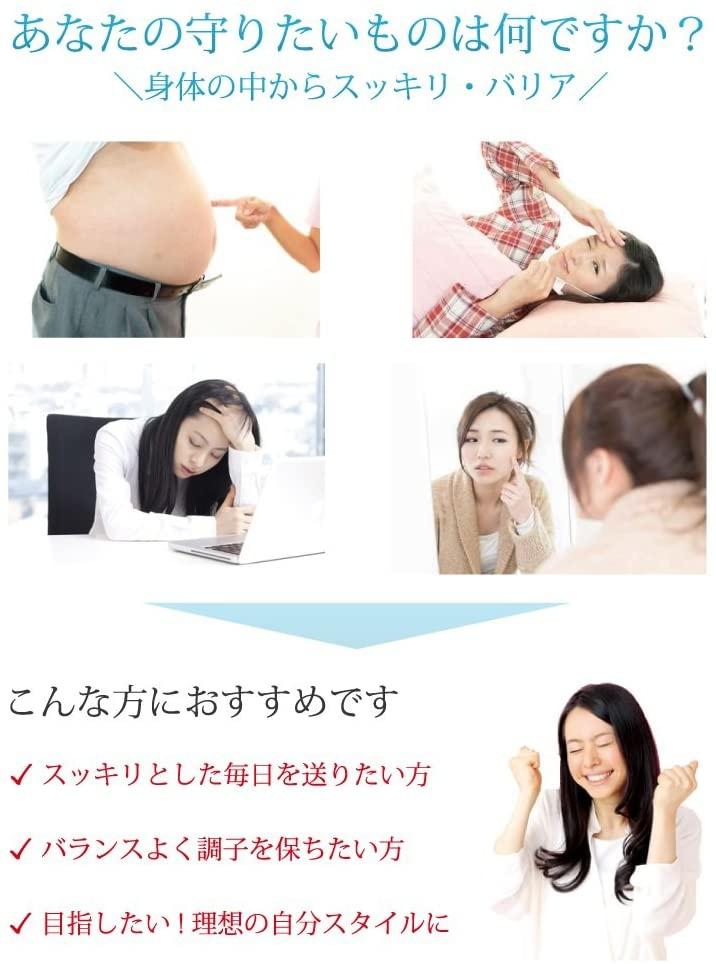 ふくや ラクトフェリンの商品画像8