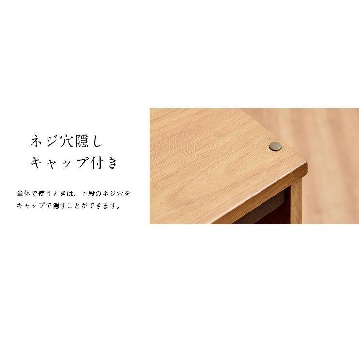 スマート・アイ コンパクトツインデスク Linkの商品画像13