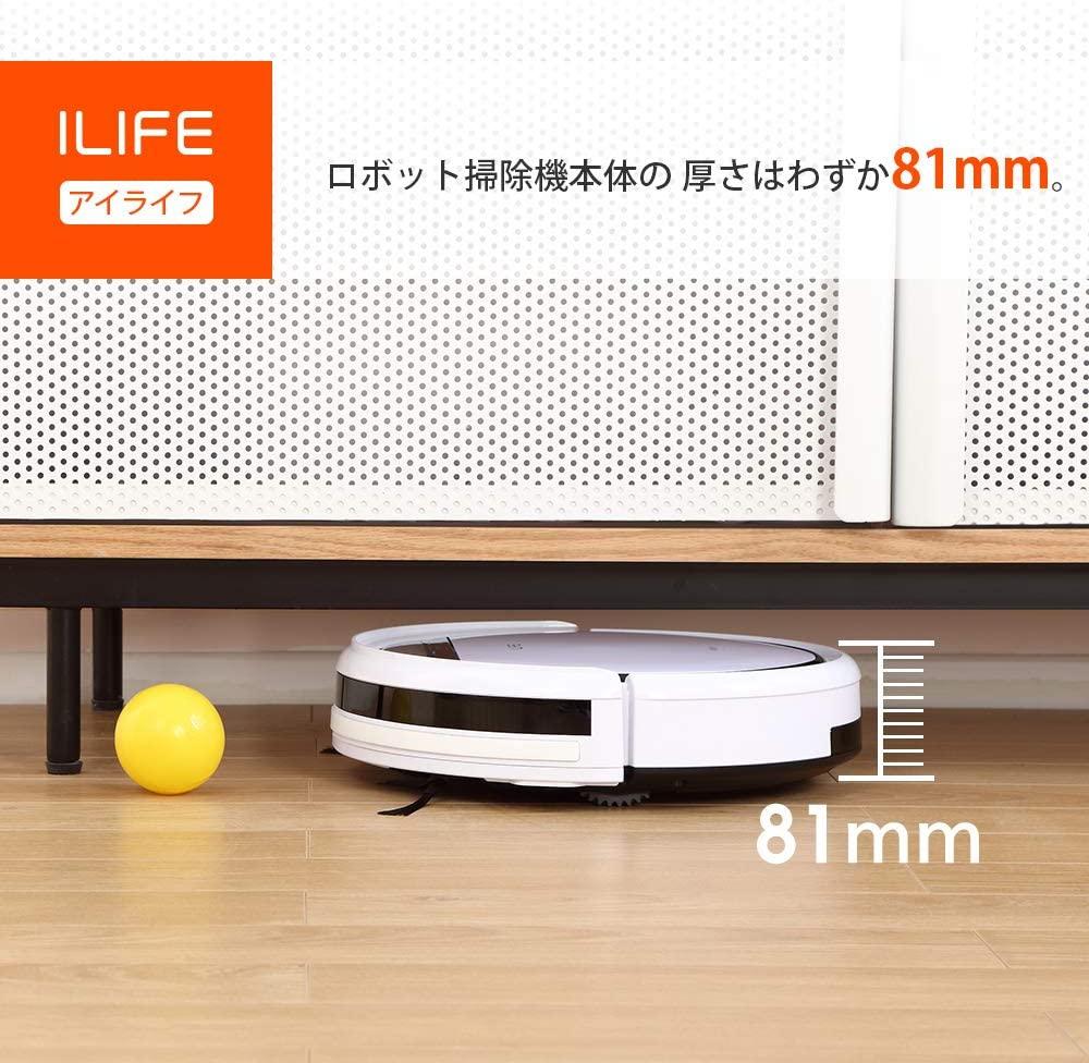 ILIFE(アイライフ) V3s Proの商品画像5