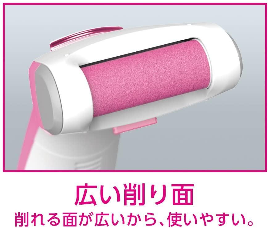 KOIZUMI(コイズミ) 角質ケア KLC-0341の商品画像2
