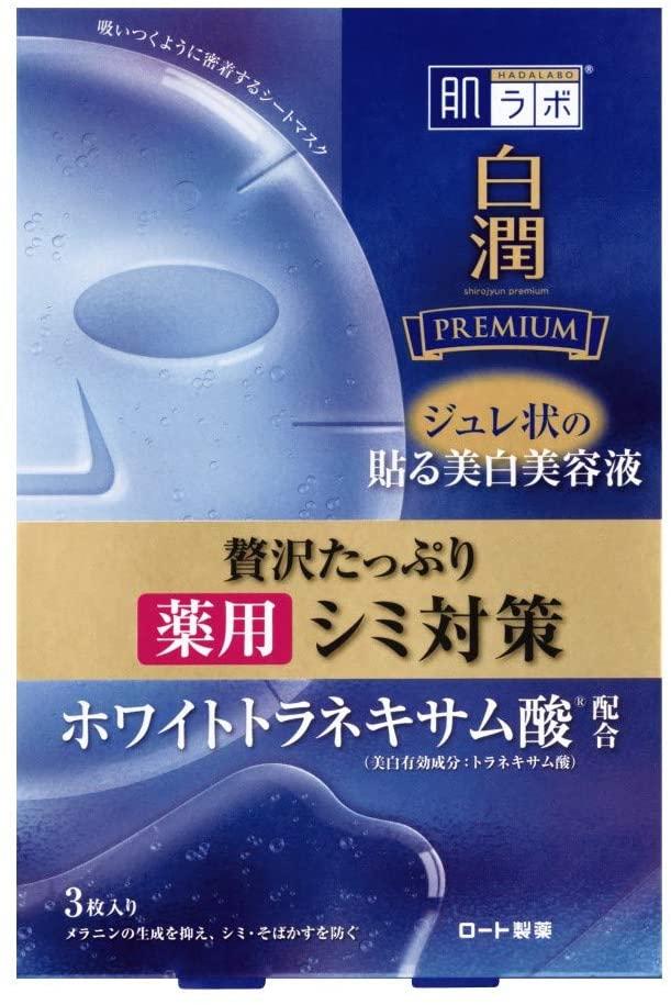 肌ラボ(HADALABO) 白潤プレミアム 薬用浸透美白ジュレマスク