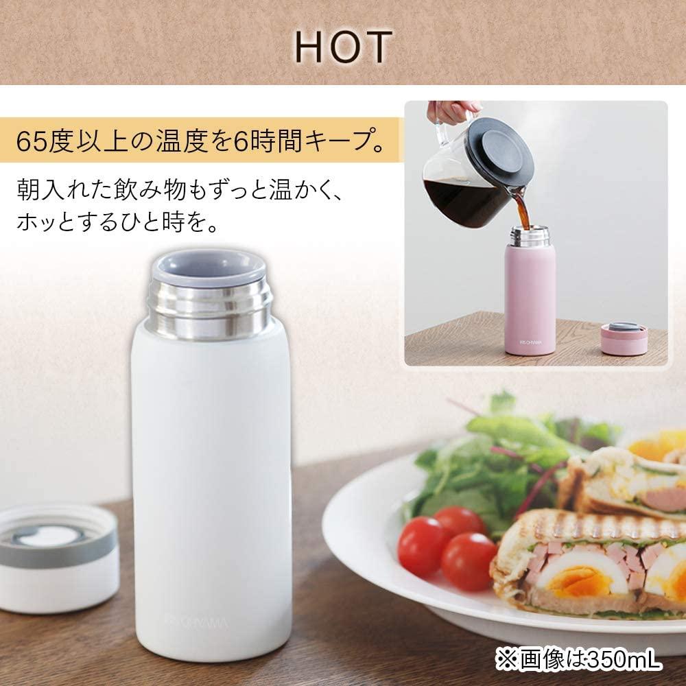 IRIS OHYAMA(アイリスオーヤマ) ステンレスケータイボトル スクリュー SB-S500 スモーキーピンクの商品画像5