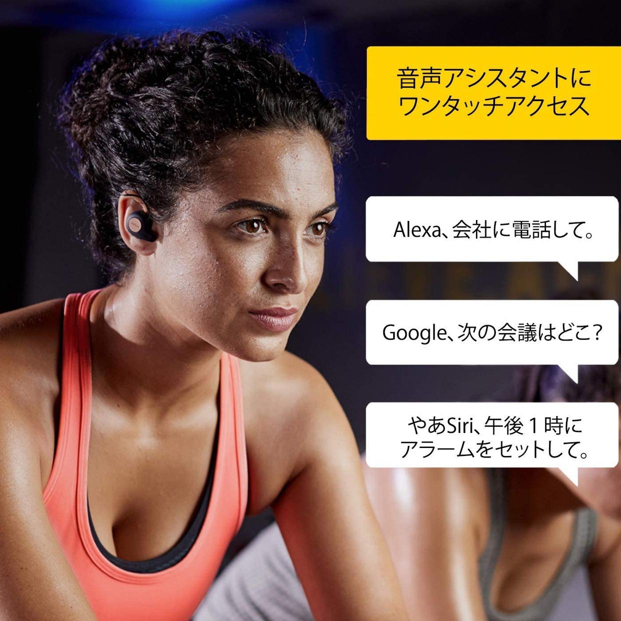 Jabra(ジャブラ) Elite Active 65t 100-99010000-40-Aの商品画像5