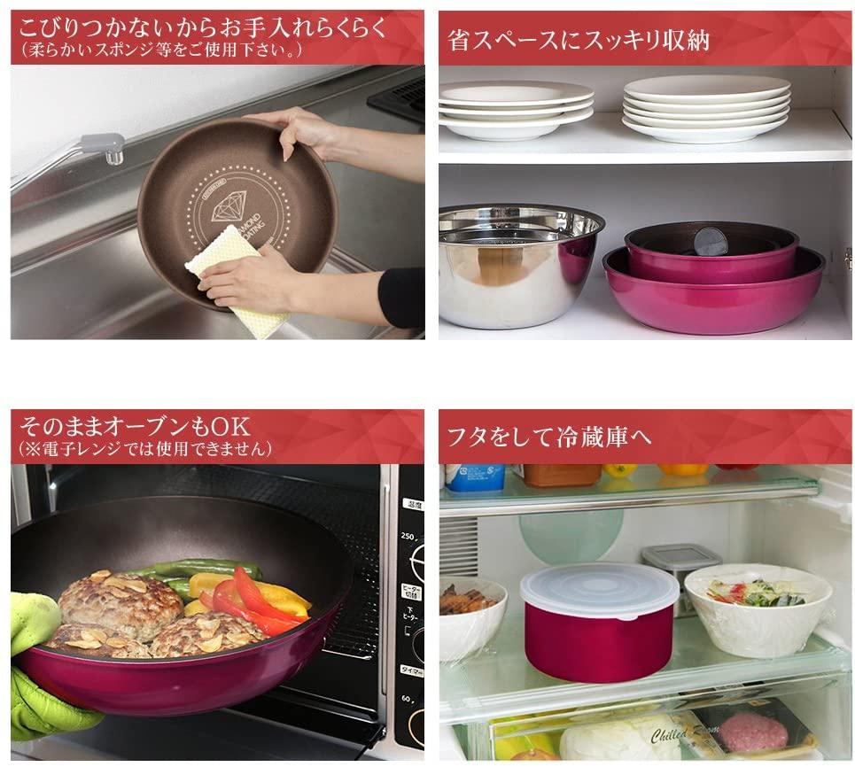 IRIS OHYAMA(アイリスオーヤマ)ダイヤモンドコートパン 13点セットの商品画像6