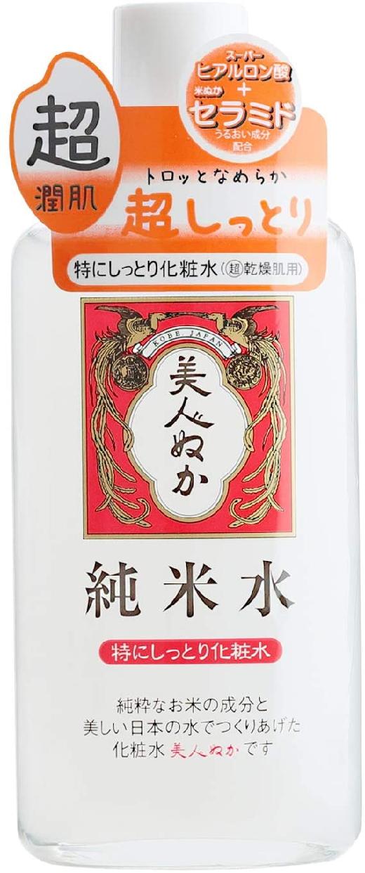 美人ぬか純米水 特にしっとり化粧水