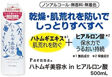 パエンナ ハトムギ美容水 inヒアルロン酸の商品画像2