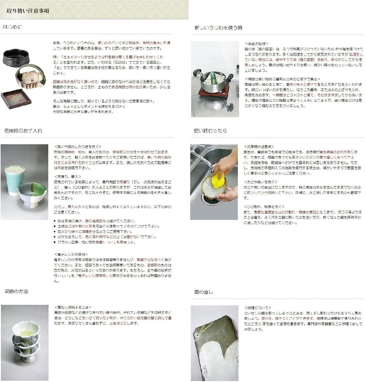 せともの本舗 D.X角ちらし桶 溜パール老松  (7-465-1)の商品画像3