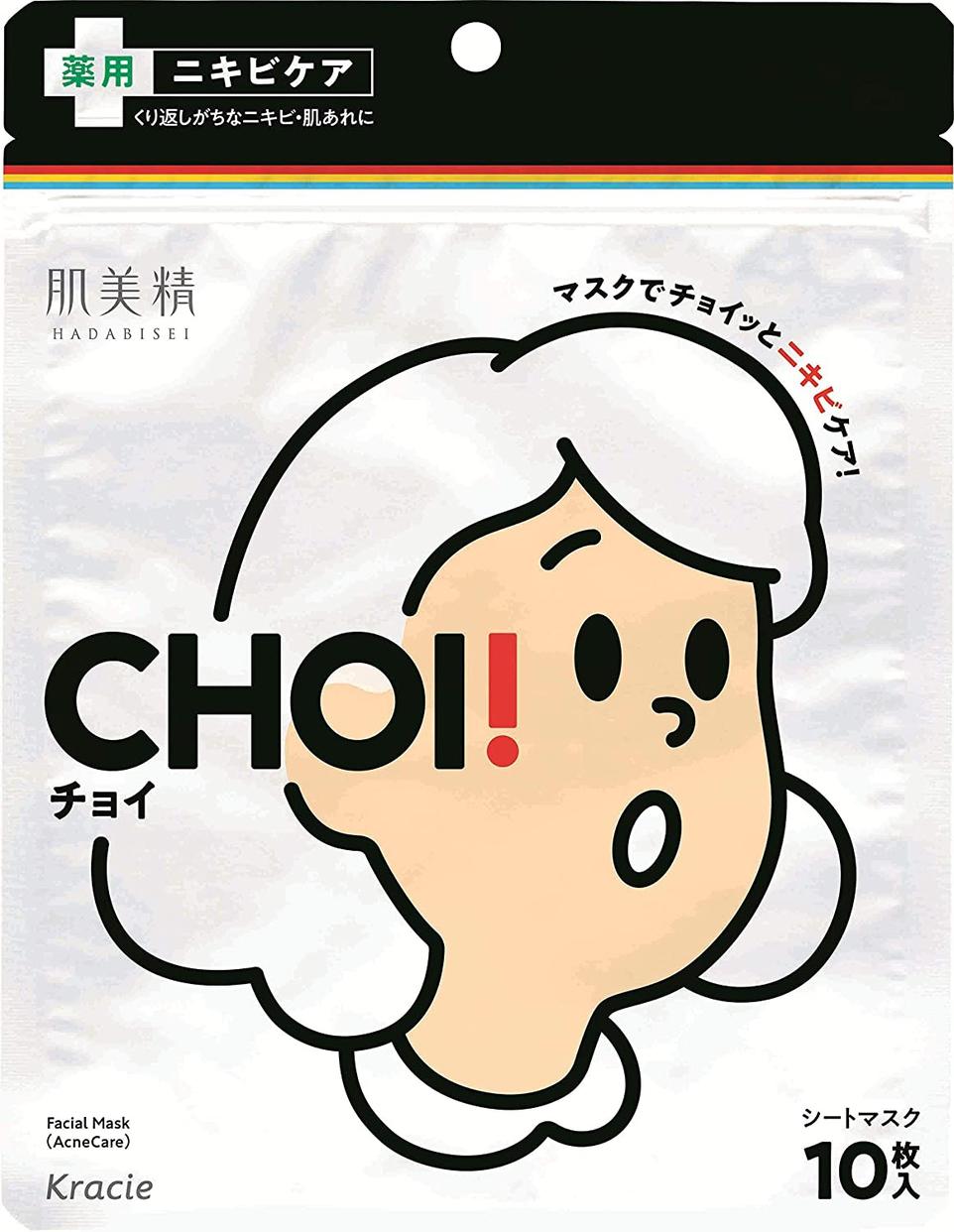 肌美精(HADABISEI) CHOIマスク 薬用ニキビケア