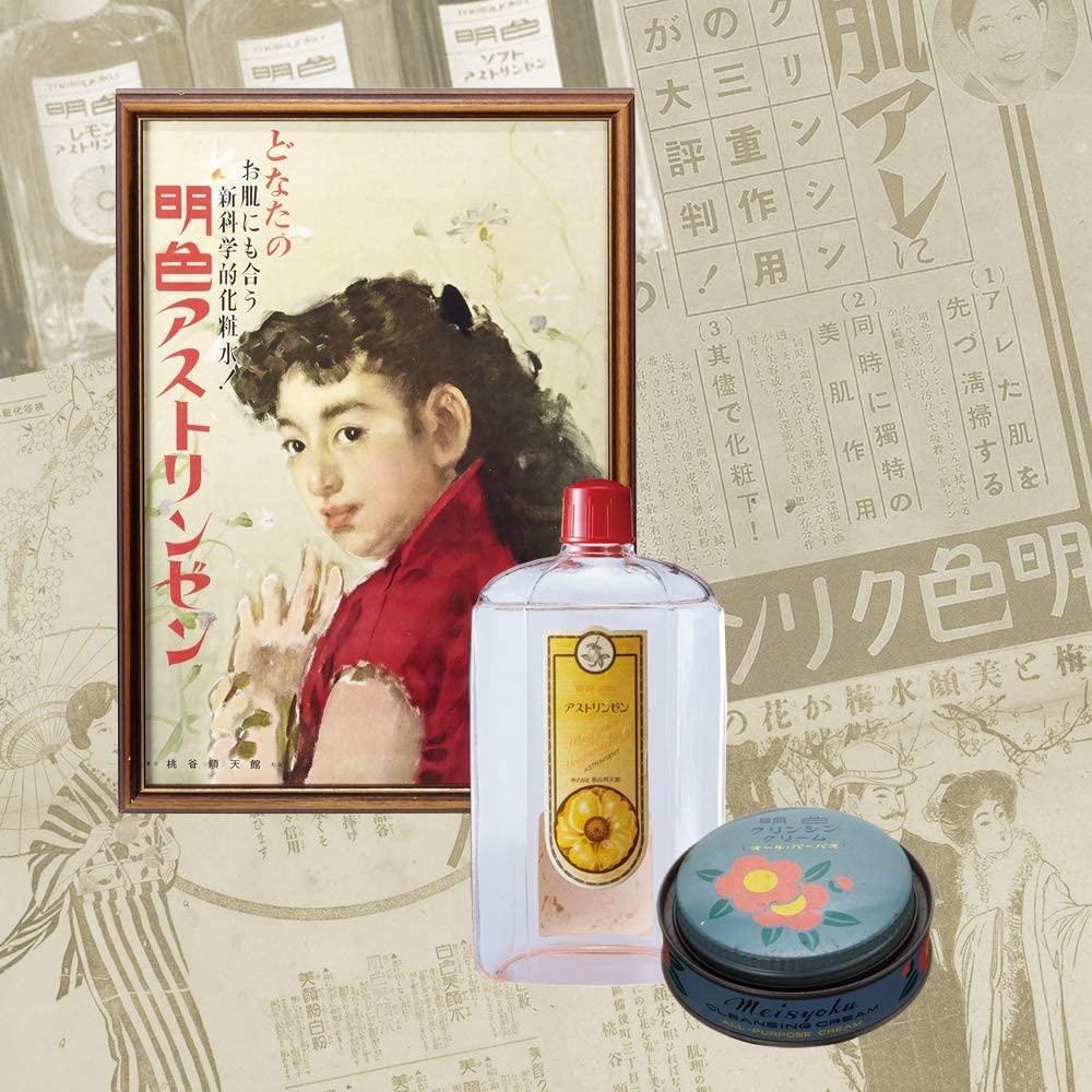 明色化粧品(めいしょくけしょうひん)明色 スキンフレッシュナーの商品画像4