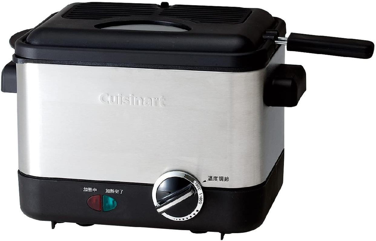 Cuisinart(クイジナート) 電気フライヤー CDF-100JBS シルバーの商品画像