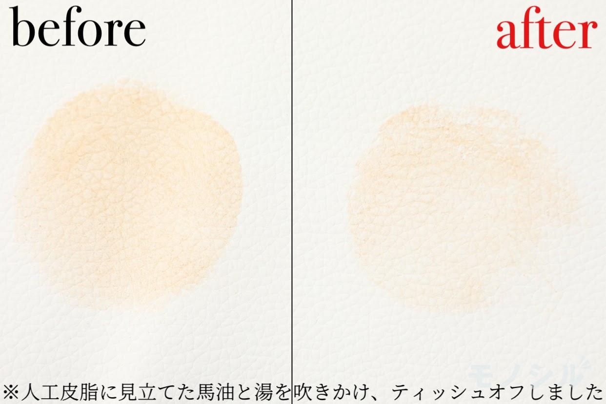 24h cosme ミネラルパウダーファンデーションの商品画像5 商品の落ちにくさについての検証画像