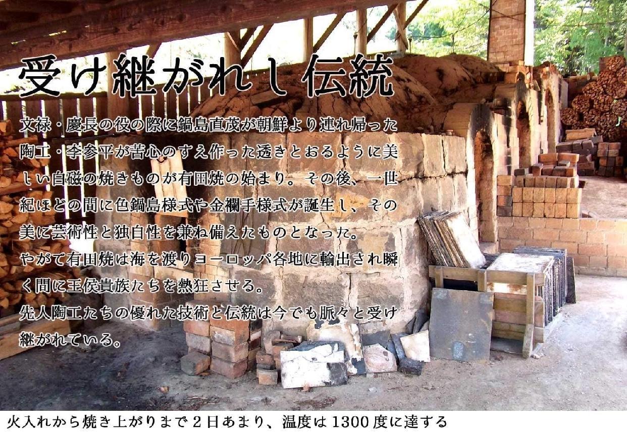 藤井錦彩窯 窯変金プラチナ彩焼酎カップペアセットの商品画像8
