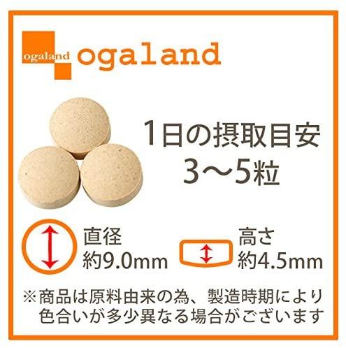 ogaland(オーガランド) マカ粒の商品画像2