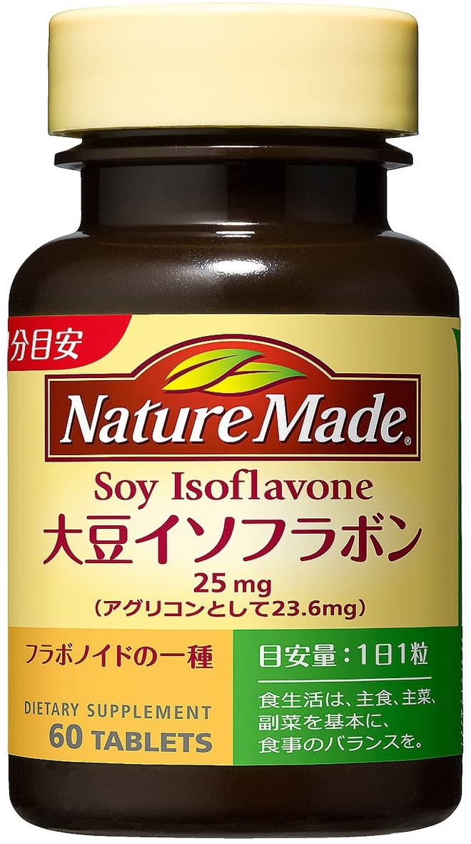 Nature Made(ネイチャーメイド) 大豆イソフラボンの商品画像