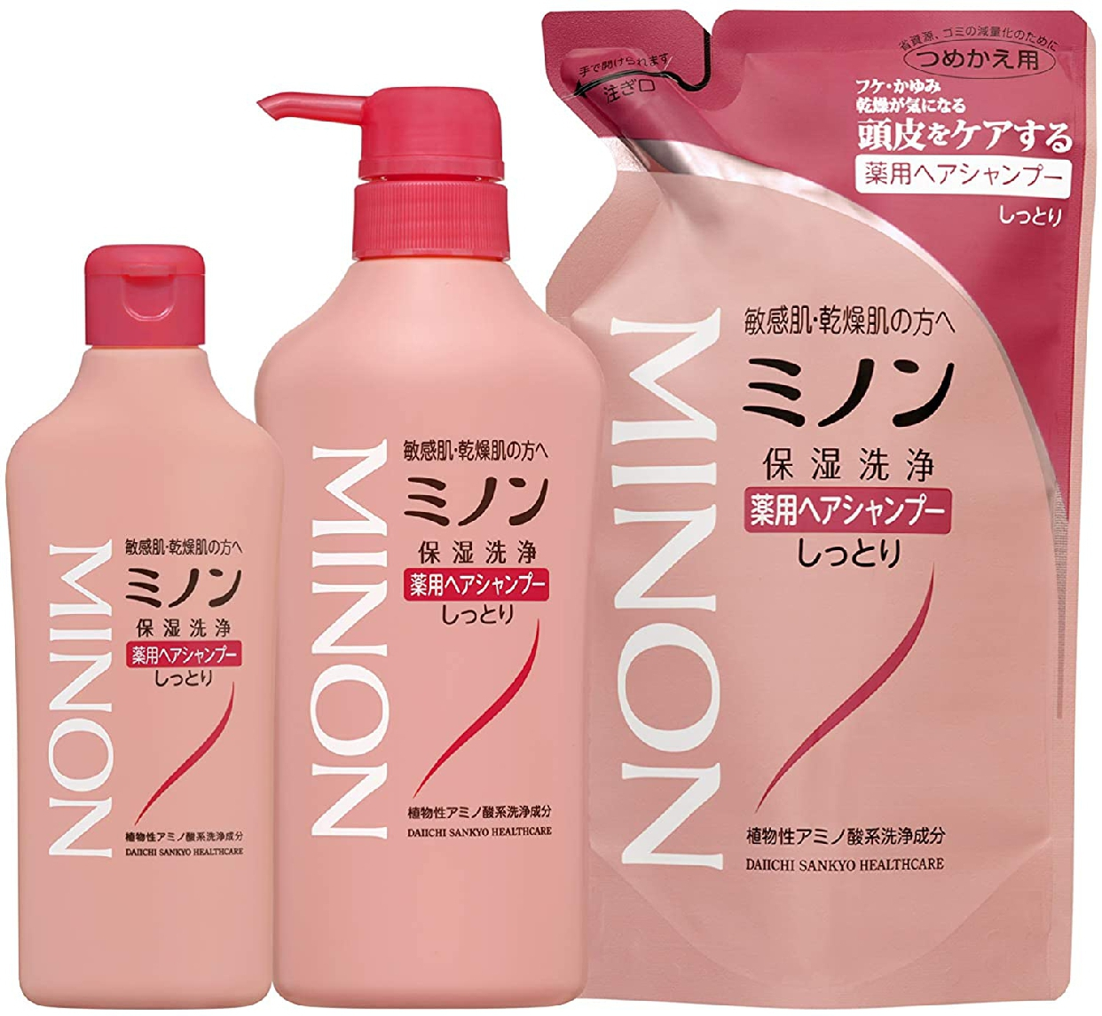 MINON(ミノン)薬用ヘアシャンプーの商品画像12