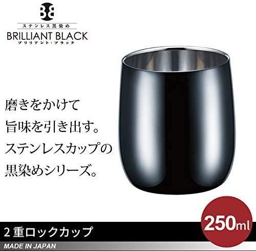 BRILLANT BLACK(ブリリアントブラック) 2重ロックカップ 250mlの商品画像2