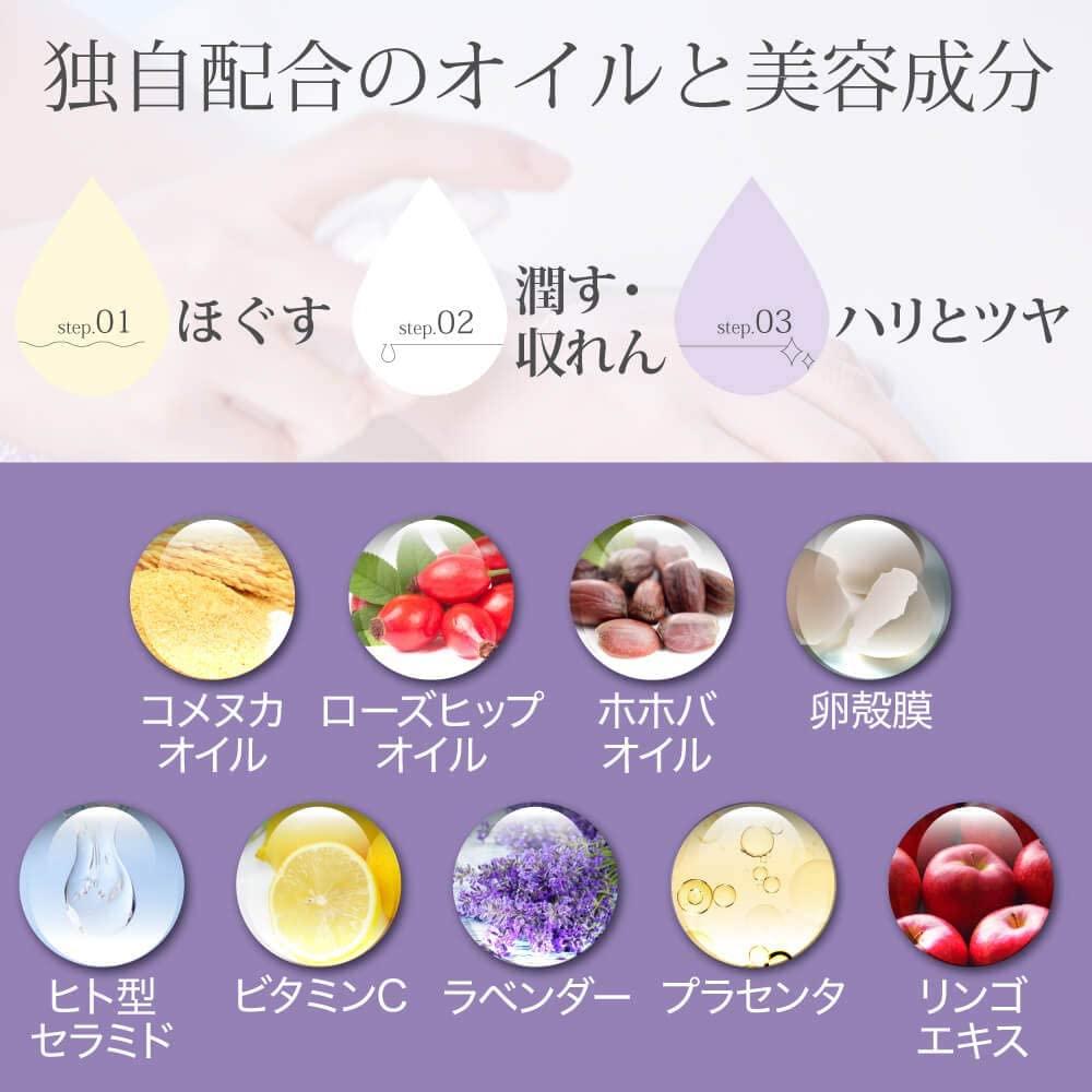 REISE(ライゼ) ブースターオイル ミスト化粧水の商品画像3