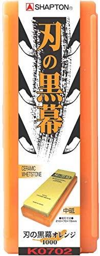 SHAPTON(シャプトン) 刃の黒幕 オレンジ 中砥 #1000の商品画像4