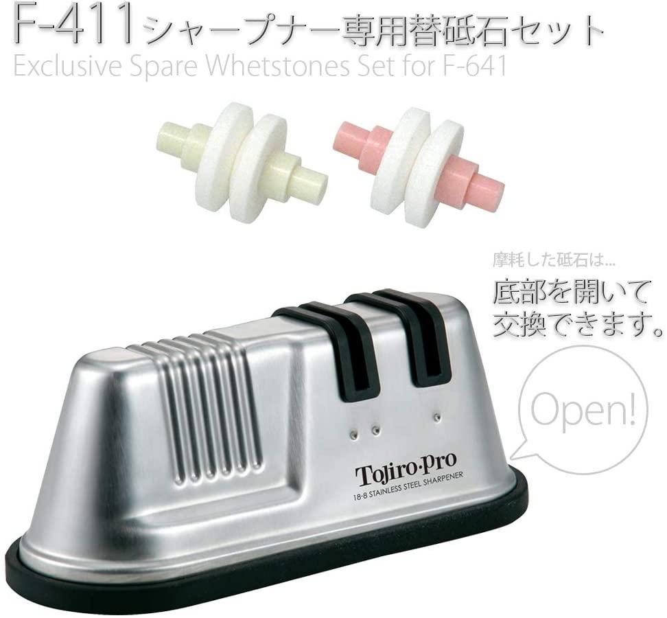 藤次郎(TOJIRO PRO) 18-8ステンレス鋼 シャープナー シルバー F-641の商品画像4