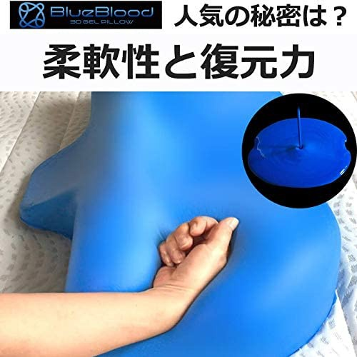 Blue Blood(ブルーブラッド) 4Dピロートリニティ A9842の商品画像3