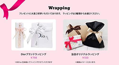 Dior(ディオール) ルージュ ディオール バームの商品画像3
