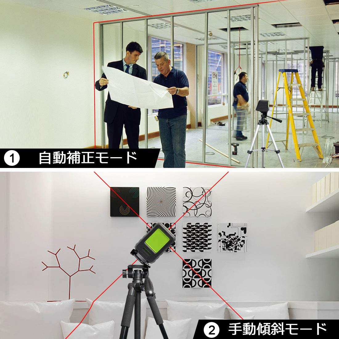 Huepar(ヒューパー) 2ライン レーザー墨出し器 M-BOX-1Rの商品画像3