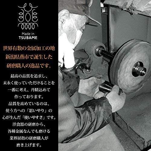 BRILLIANT BLACK(ブリリアントブラック)2重ロックカップ 250ml SCW-16Bの商品画像5