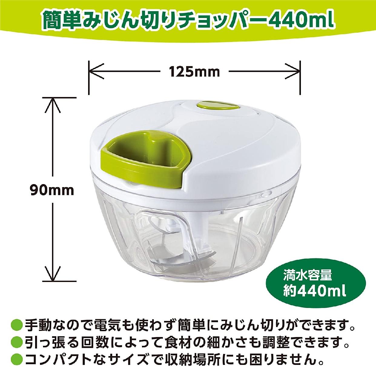 竹原製罐(たけかん)簡単みじん切りチョッパー A-80 ホワイトの商品画像2