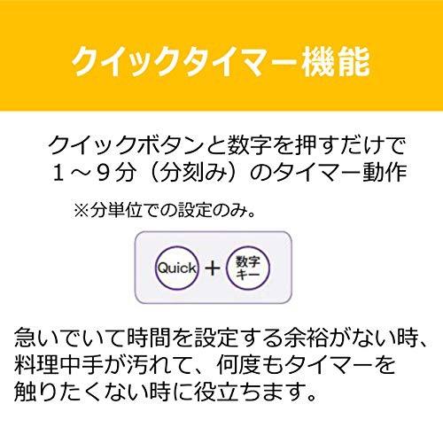 CANON(キヤノン) クロック&タイマー CT-40の商品画像4