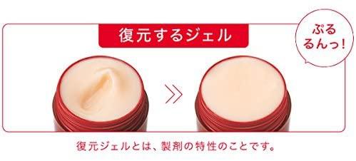GRACE ONE(グレイスワン) 濃潤リペアジェルの商品画像12