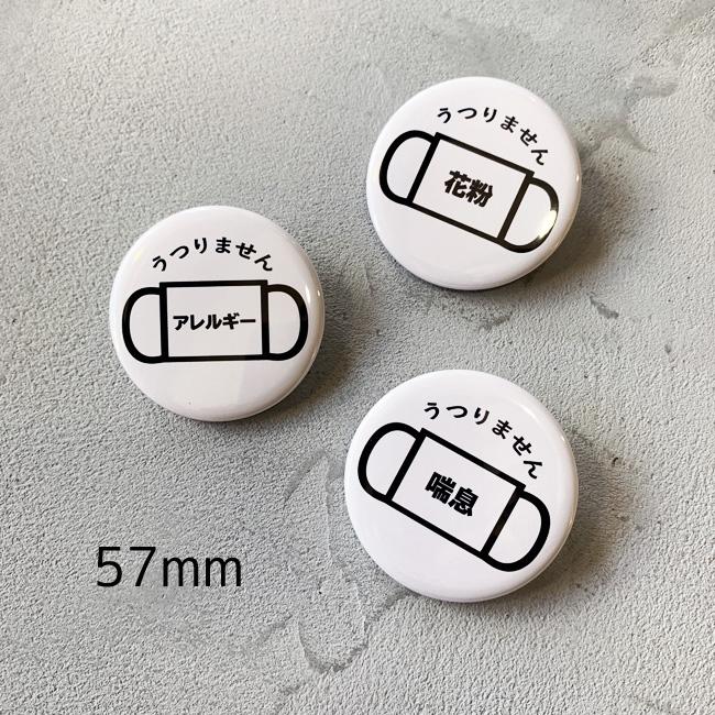 Kufuu(クフウ) 缶バッジ