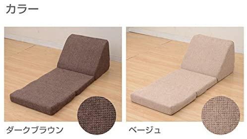 山善(YAMAZEN) テレビ枕 ITFC-46の商品画像7