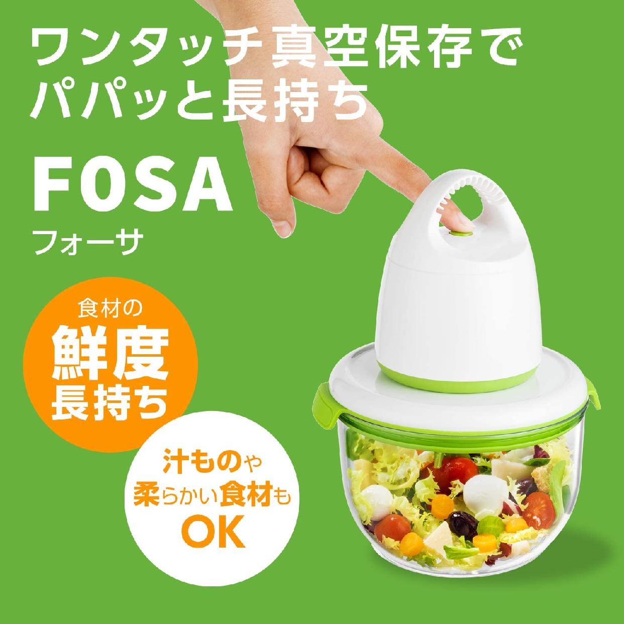FOSA(フォーサ) 丸型(コンテナ6個セット)の商品画像2