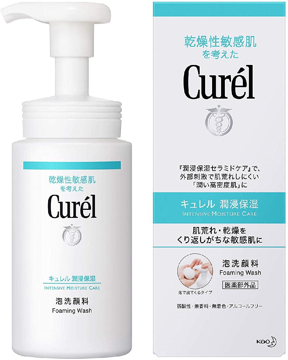 Curél(キュレル) 泡洗顔料の商品画像5