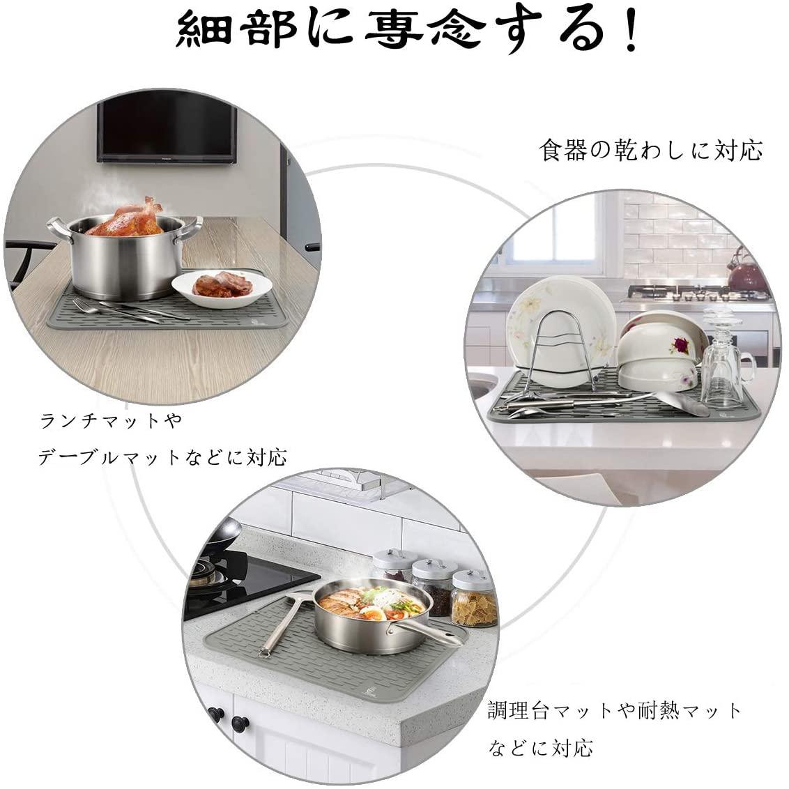 SUPER KITCHEN(スーパーキッチン) 大判 シリコン 水切りマットの商品画像7